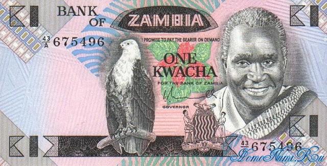 http://homonumi.ru/pic/n/Zambia/P-23a-f.jpg