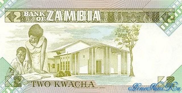 http://homonumi.ru/pic/n/Zambia/P-24-b.jpg
