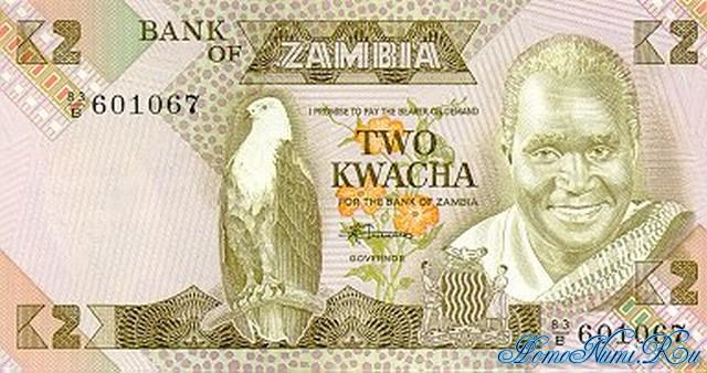 http://homonumi.ru/pic/n/Zambia/P-24-f.jpg