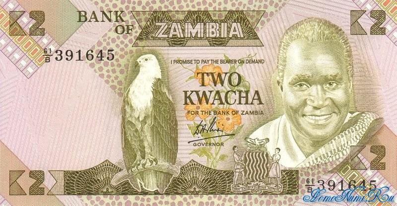 http://homonumi.ru/pic/n/Zambia/P-24b-f.jpg