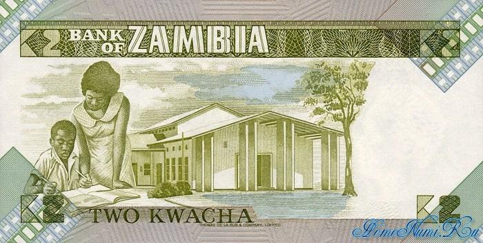 http://homonumi.ru/pic/n/Zambia/P-24ca-b.jpg