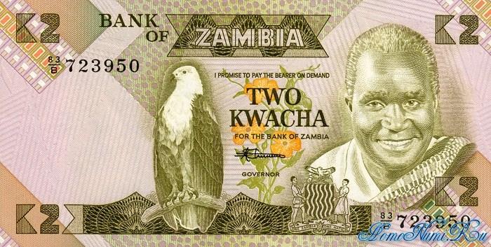 http://homonumi.ru/pic/n/Zambia/P-24ca-f.jpg