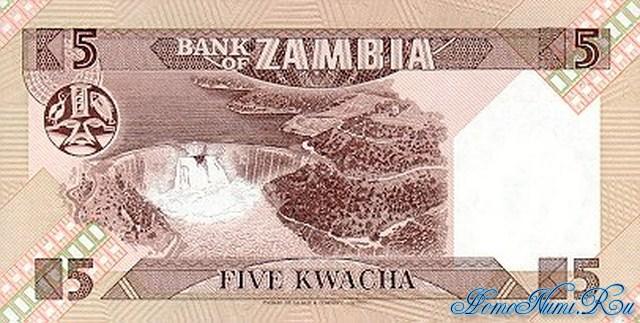 http://homonumi.ru/pic/n/Zambia/P-25-b.jpg