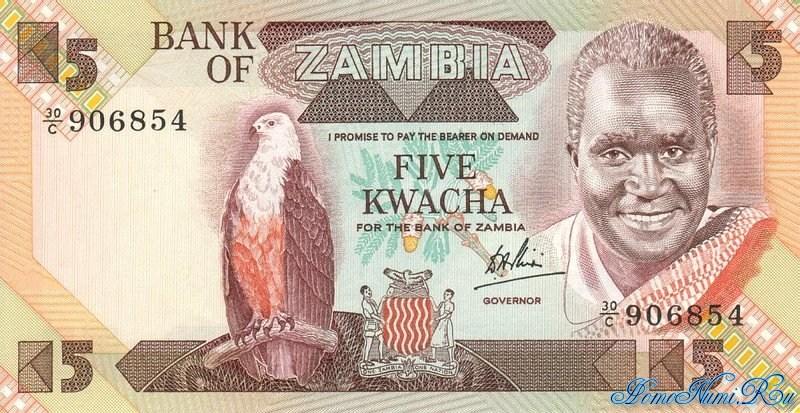 http://homonumi.ru/pic/n/Zambia/P-25b-f.jpg