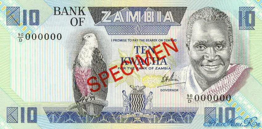 http://homonumi.ru/pic/n/Zambia/P-26ds-f.jpg