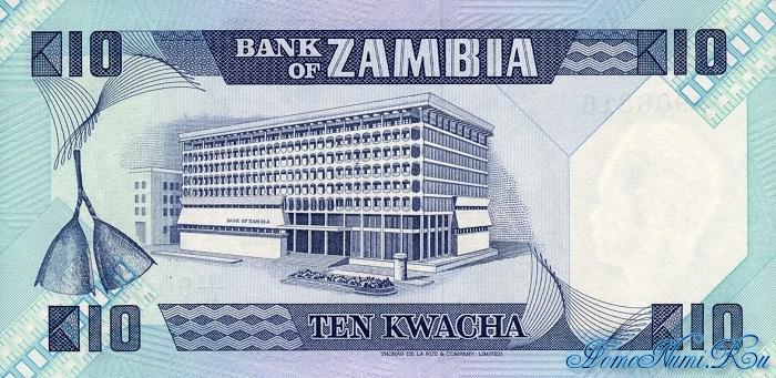 http://homonumi.ru/pic/n/Zambia/P-26e-b.jpg