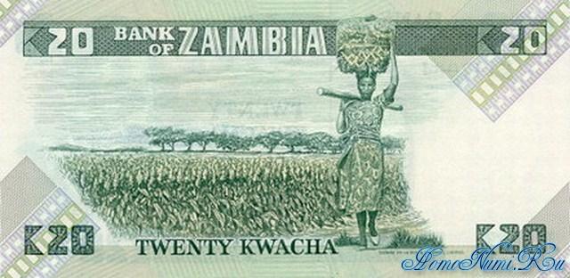 http://homonumi.ru/pic/n/Zambia/P-27-b.jpg
