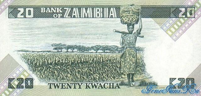 http://homonumi.ru/pic/n/Zambia/P-27e-b.jpg