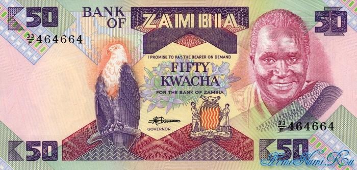 http://homonumi.ru/pic/n/Zambia/P-28a-f.jpg