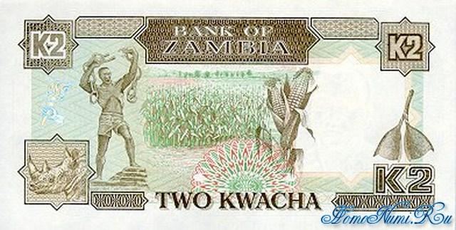 http://homonumi.ru/pic/n/Zambia/P-29-b.jpg