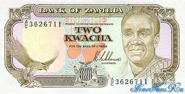 http://homonumi.ru/pic/n/Zambia/P-29-f.jpg