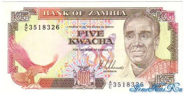http://homonumi.ru/pic/n/Zambia/P-30a-f.jpg