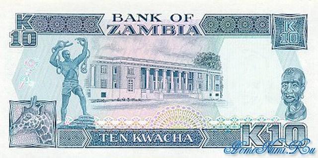 http://homonumi.ru/pic/n/Zambia/P-31-b.jpg