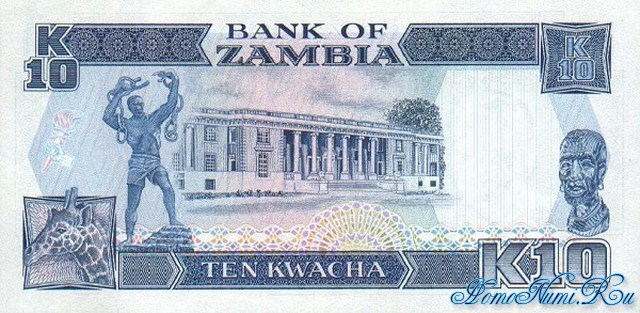 http://homonumi.ru/pic/n/Zambia/P-31b-b.jpg