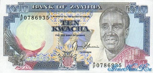 http://homonumi.ru/pic/n/Zambia/P-31b-f.jpg