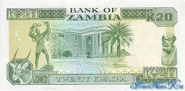http://homonumi.ru/pic/n/Zambia/P-32-b.jpg