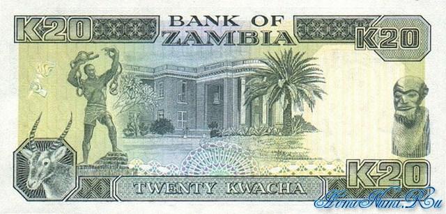 http://homonumi.ru/pic/n/Zambia/P-32b-b.jpg