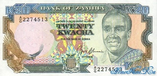 http://homonumi.ru/pic/n/Zambia/P-32b-f.jpg