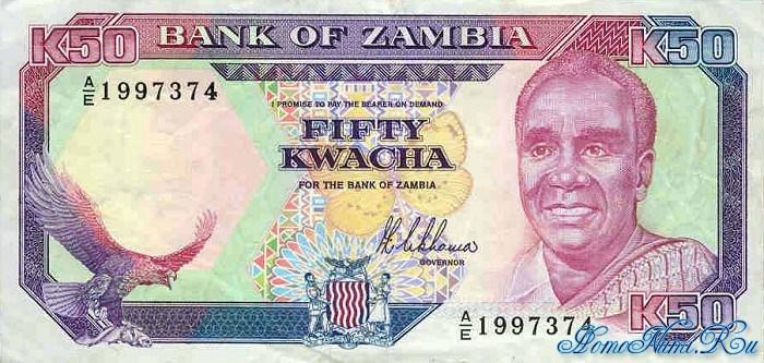 http://homonumi.ru/pic/n/Zambia/P-33a-f.jpg