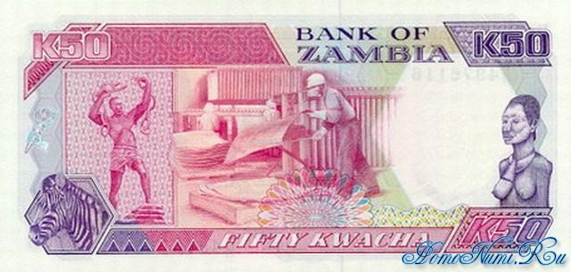 http://homonumi.ru/pic/n/Zambia/P-33b-b.jpg