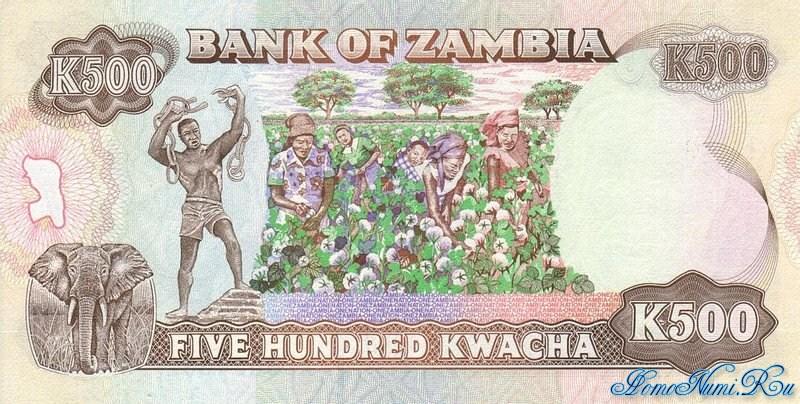 http://homonumi.ru/pic/n/Zambia/P-35a-b.jpg