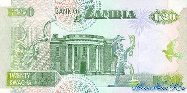http://homonumi.ru/pic/n/Zambia/P-36a-b.jpg