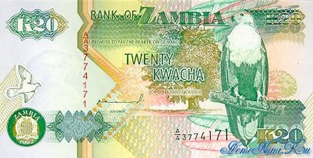 http://homonumi.ru/pic/n/Zambia/P-36a-f.jpg