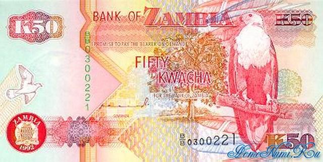 http://homonumi.ru/pic/n/Zambia/P-37a-f.jpg