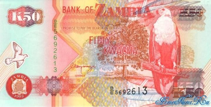 http://homonumi.ru/pic/n/Zambia/P-37b-f.jpg