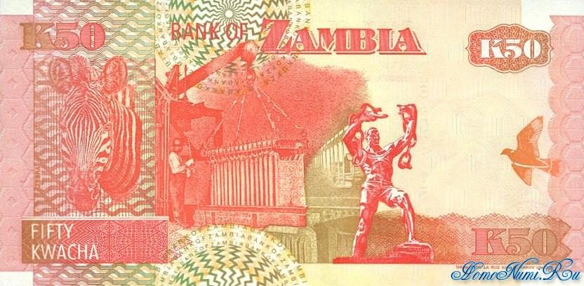 http://homonumi.ru/pic/n/Zambia/P-37c-b.jpg