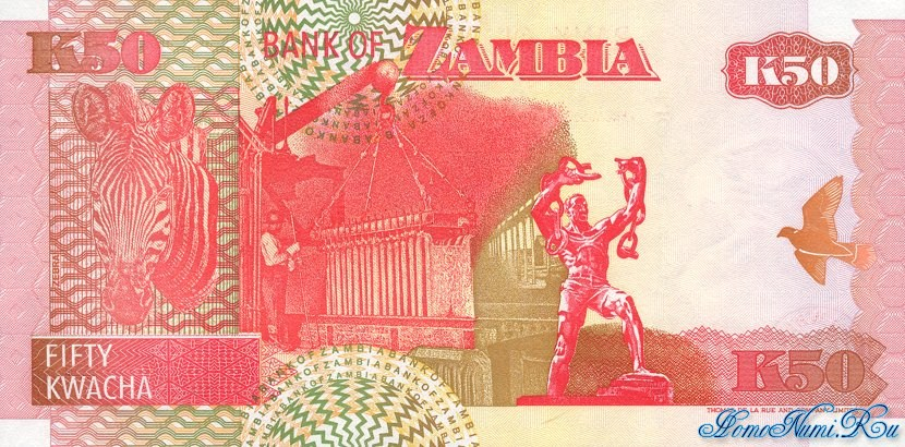 http://homonumi.ru/pic/n/Zambia/P-37d-b.jpg