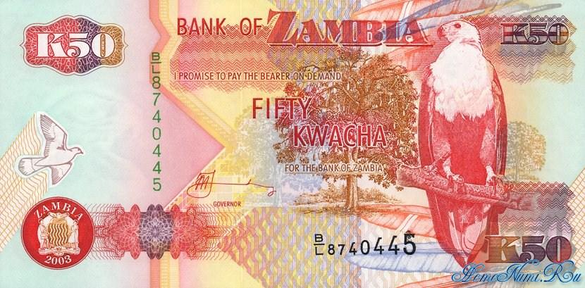 http://homonumi.ru/pic/n/Zambia/P-37d-f.jpg