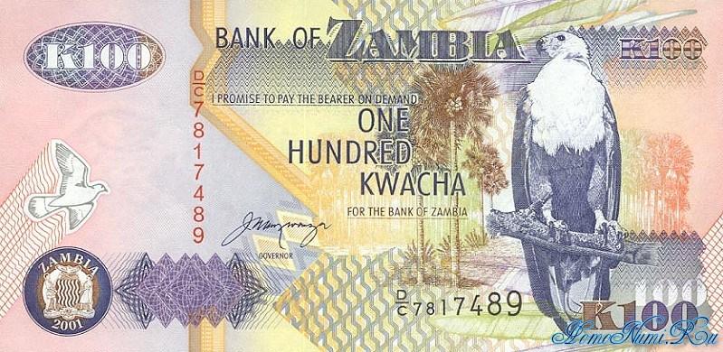 http://homonumi.ru/pic/n/Zambia/P-38c-f.jpg