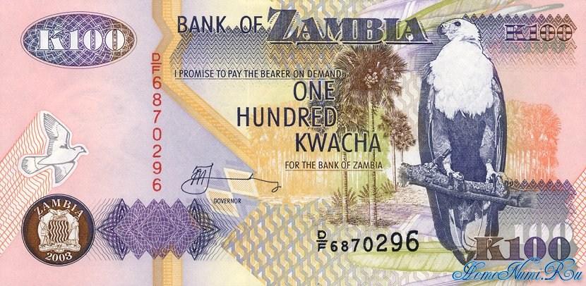 http://homonumi.ru/pic/n/Zambia/P-38d-f.jpg
