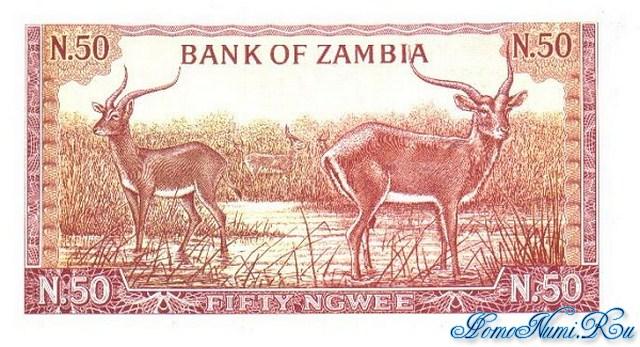 http://homonumi.ru/pic/n/Zambia/P-4-b.jpg