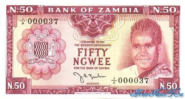 http://homonumi.ru/pic/n/Zambia/P-4-f.jpg