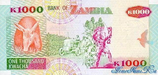 http://homonumi.ru/pic/n/Zambia/P-40a-b.jpg