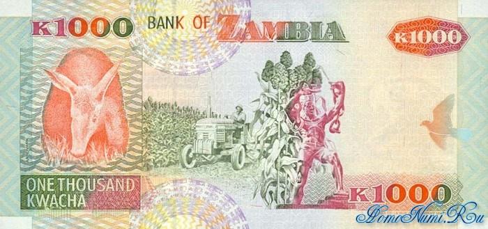 http://homonumi.ru/pic/n/Zambia/P-40ab-b.jpg