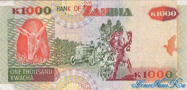 http://homonumi.ru/pic/n/Zambia/P-40c-b.jpg