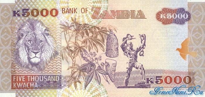 http://homonumi.ru/pic/n/Zambia/P-41a-b.jpg