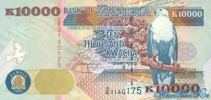 http://homonumi.ru/pic/n/Zambia/P-42-f.jpg