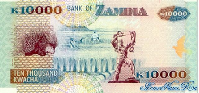 http://homonumi.ru/pic/n/Zambia/P-42a-b.jpg