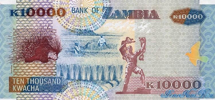 http://homonumi.ru/pic/n/Zambia/P-43a-b.jpg