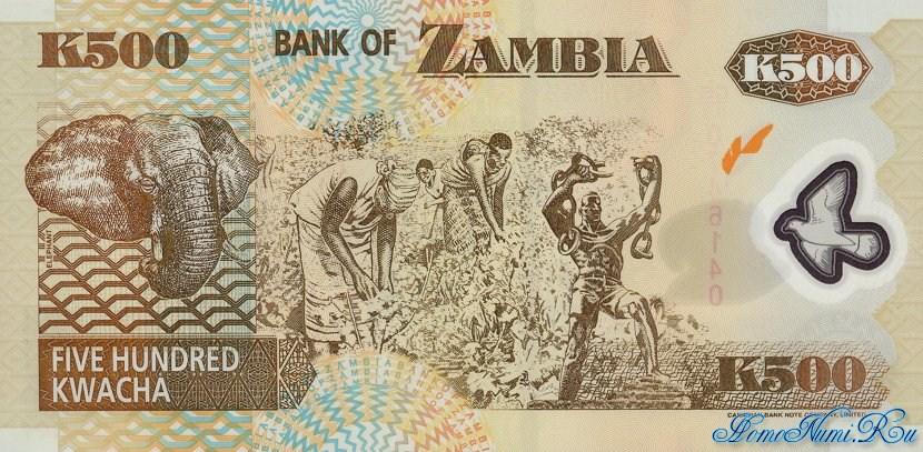http://homonumi.ru/pic/n/Zambia/P-44-b.jpg