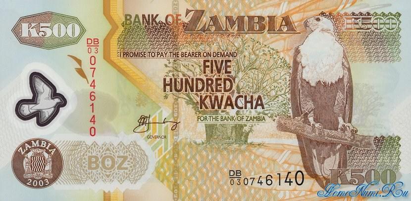 http://homonumi.ru/pic/n/Zambia/P-44-f.jpg