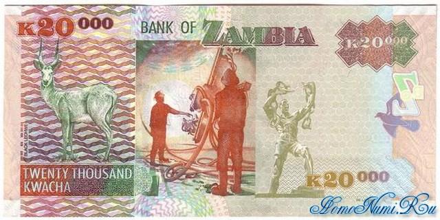 http://homonumi.ru/pic/n/Zambia/P-44b-b.jpg