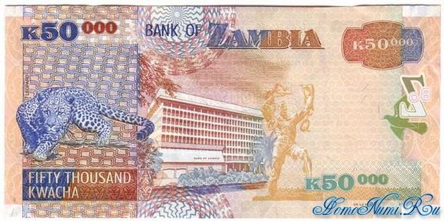 http://homonumi.ru/pic/n/Zambia/P-45b-b.jpg