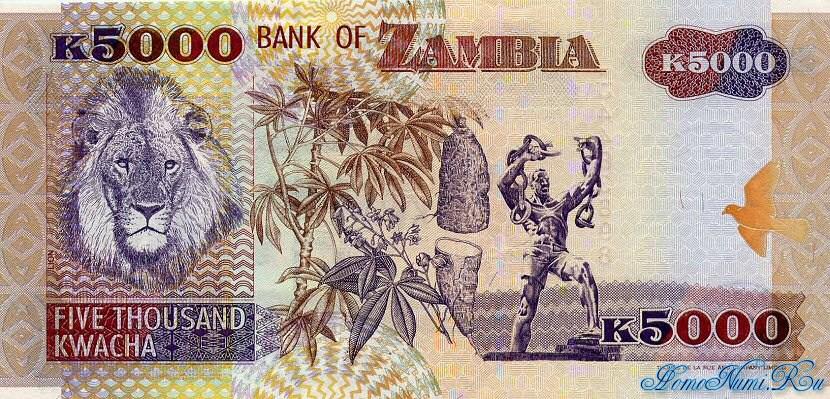 http://homonumi.ru/pic/n/Zambia/P-46-b.jpg