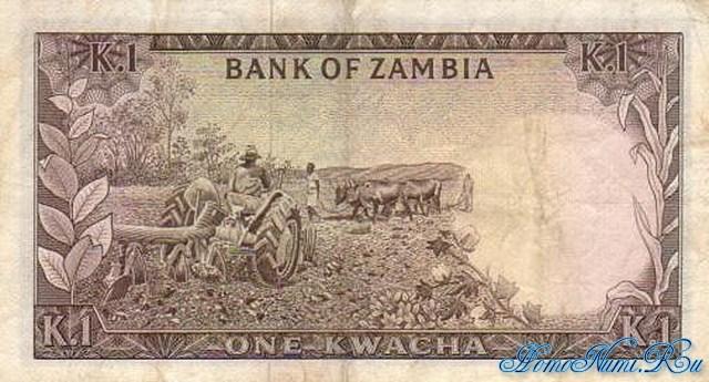 http://homonumi.ru/pic/n/Zambia/P-5-b.jpg