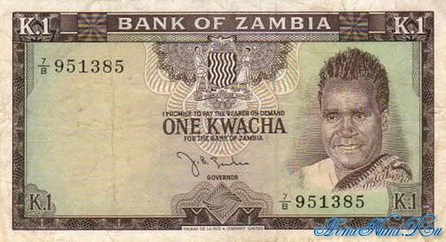 http://homonumi.ru/pic/n/Zambia/P-5-f.jpg